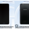 Oppo A77T with 3,115 mAh battery capacity surfaces on TENAA