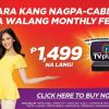 ABS-CBN TV Plus now available in Batangas
