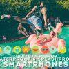 Watch: FIVE (5) Recommended Splash Proof / Water Proof Smartphones