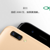 Oppo R11 goes official: Dual-camera lens with Snapdragon 660 in tow