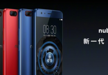 The flagship ZTE Nubia Z17 smartphone with 8GB RAM goes official