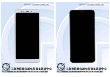 Xiaomi Redmi Note 5 appears in TENAA with minimal bezels and rounded display