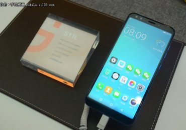 Gionee S11L lands in China with four cameras and Helio P23 SoC