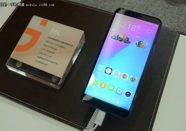 Gionee F6L reveals with 5.7″ 18:9 screen and 13MP+2MP dual shooters