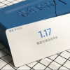 Meizu M6S renders leaked in TENAA: Side-mounted fingerprint sensor and 18:9 display