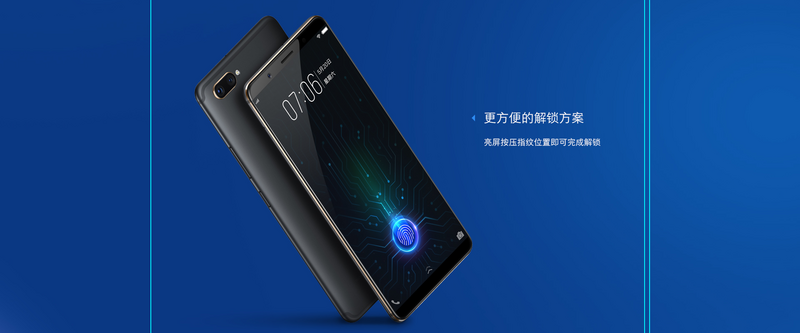 Vivo X20 Plus UD goes official, the first to have in-display fingerprint scanner