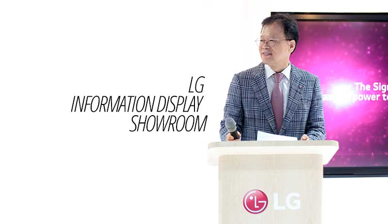 LG Philippines opened its first Information Display Showroom