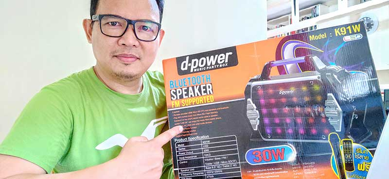 Thai brand D-Power is now available in PH via Cherry Mobile