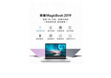Huawei to launch Honor MagicBook 2019 on April 17