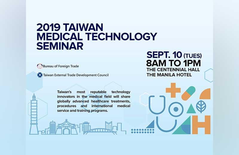 Photo of 2019 Taiwan Medical Technology Seminar for Pinoy Medical Professionals