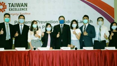 Photo of Taiwan Creates Pandemic Prevention Product Ecosystem