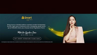 Photo of A chance to win P100k, and a limited edition scented candle carefully selected by Son Ye Jin