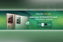 Smart Galaxy Note 20 5G Plan