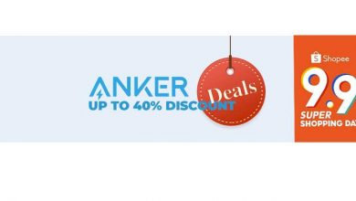 Photo of Three (3) Anker products to check out on Shopee's 9.9 Super Shopping Day