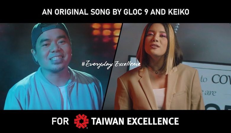 taiwan excellence video