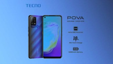 Photo of Shopee Exclusive: Tecno POVA