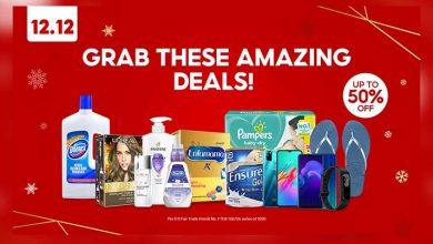 Shope 12.12 Christmas Sale