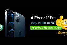 smart iphone 12 plans
