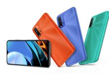 Xiaomi Redmi 9t Philippines