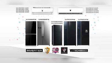 Sharp J-Tech Inverter Refrigerator