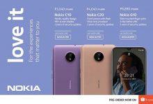 Nokia C10 Shopee